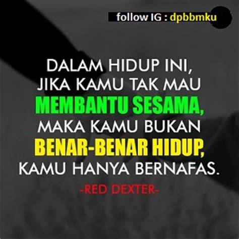 gambar dp bbm motivasi semangat hidup dan kerja cinta islami