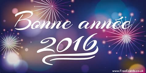 happy new year in 2016 happy new year 2016 in free ecards