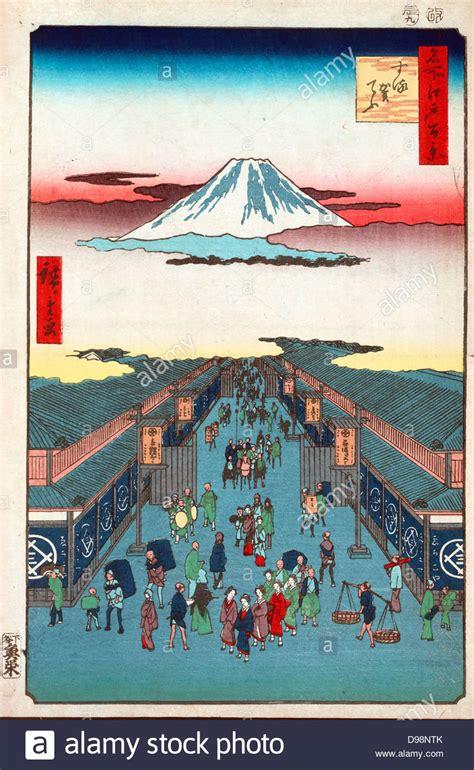 hiroshige one hundred famous 3836556596 suroga cho from one hundred famous view of edo 1856 utagawa stock photo royalty free image