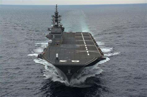 Hyuga Class Helicopter Destroyer Ship 11250 F Toys 首次 日自衛隊最大護衛艦 出雲號 啟航 協防美軍補給艦 ettoday軍武 ettoday新聞雲