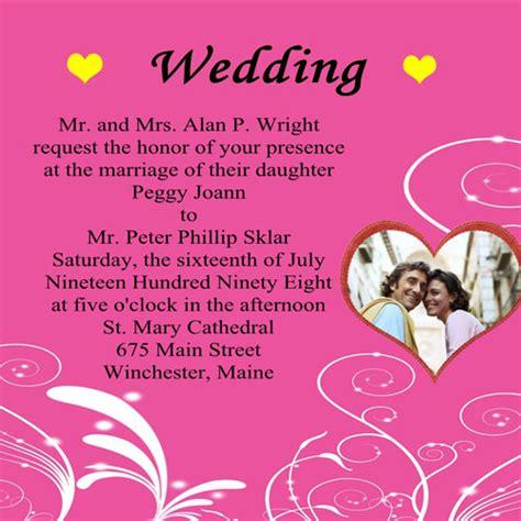 wedding invitation wording for friends sms sweet wedding card pattern wedding invetations