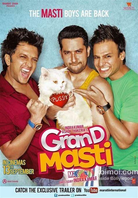 film comedy full hd great grand masti 2016 full movie hd free download hd