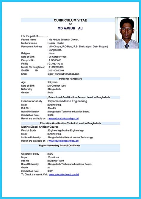 standard resume format in bangladesh how to make cable technician resume that is really