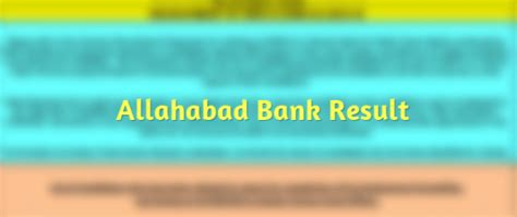 Allahabad Bank Joining Letter Allahabad Bank Swo A Clerical Cadre Result Declared