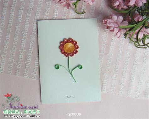 Handmade Greeting Card Business - handmade greeting cards qc0008 card china