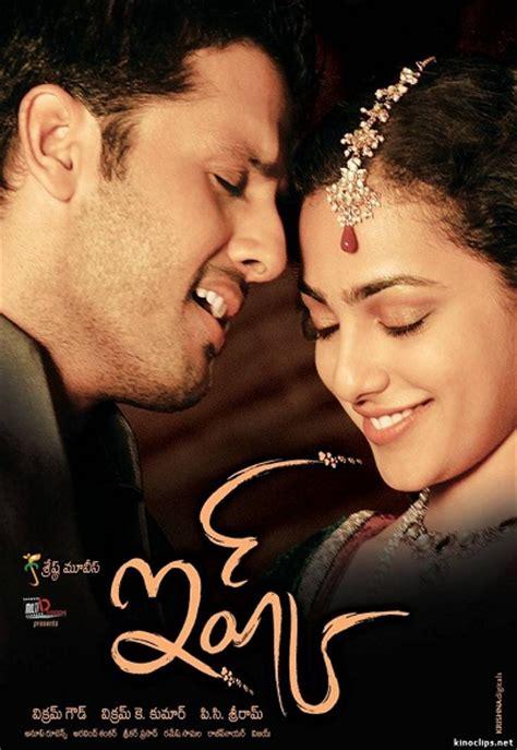 film full movie ishq bhaigiri ishq 2012 full movie watch online free