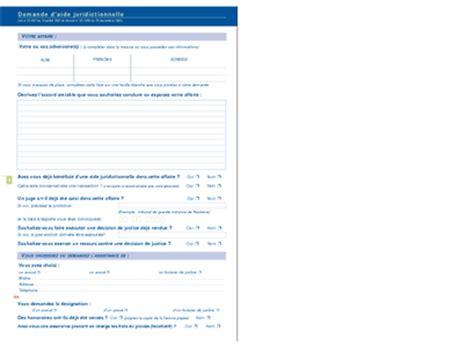 Modèle De Lettre De Demande D Aide Juridictionnelle Cerfa N 176 12467 01 Demande D Aide Juridictionnelle Documentissime