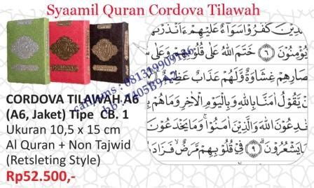 Syaamil Al Quran Mina Tilawah A6 Kulit Resleting Kecil 95x135cm M4 jual al qur an tilawah non terjemah cordova a6 resleting www rahmatquran