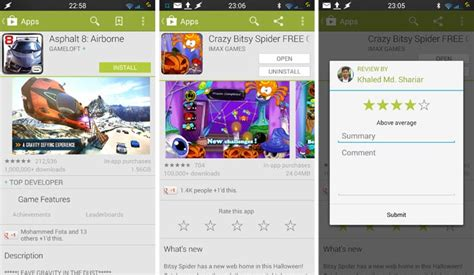 google layout 2014 free download download latest google play store apk v4 5 10 android stuff
