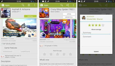 new playstore apk aplikasi android berbahaya