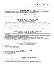 resume template bw formal career objective professional