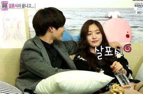 dramacool we got married taeun wgm taeun couple taemin naeun images taemin and