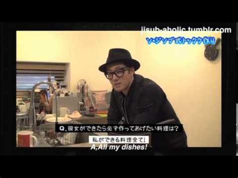 so ji sub cooking so ji sub eng sub quot jisub s cooking quot youtube