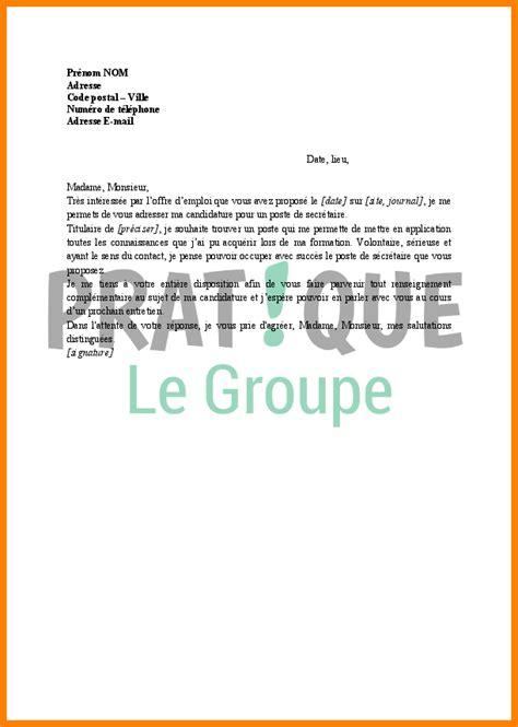 Lettre De Motivation De La Marine Nationale 8 lettre de motivation marine nationale cv vendeuse