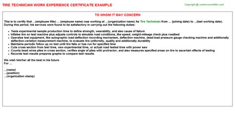 tire technician work experience letter