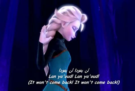 film frozen in arabic movie news the hunger games the exhibition coming