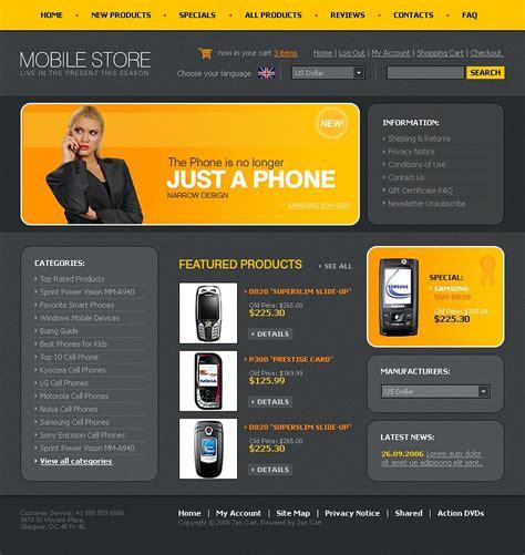 download theme for zen mobile th 232 me zen cart 13150 pour site de boutique mobile