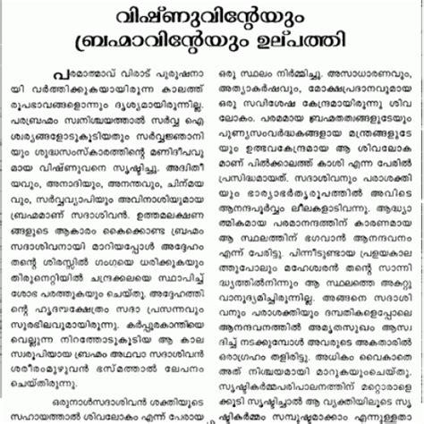 python tutorial in tamil pdf sivapuranam book in telugu free
