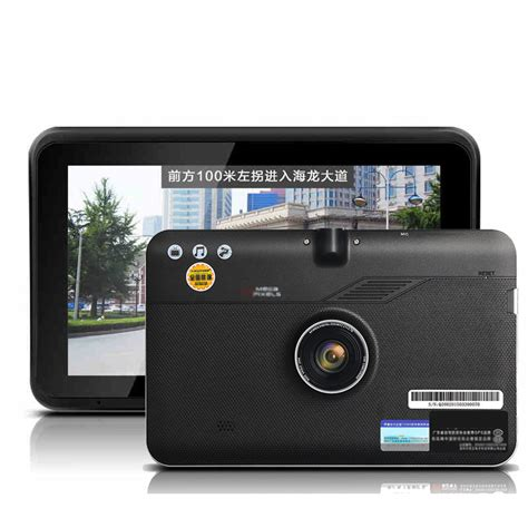 gps android car 7 inch gps android gps navigation dvr 16gb disk tablet digital recorder wifi