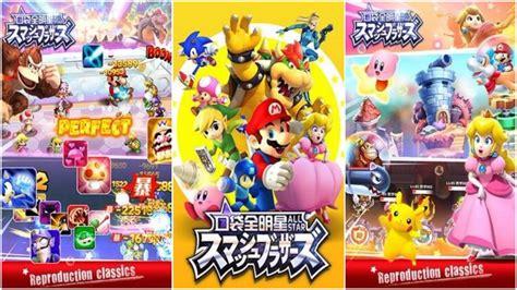 Smash Bros you gotta see china s smash bros rip kotaku