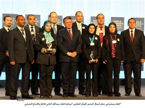 Mba American In Cairo by Miis Mba Student Participates In World Economic Forum