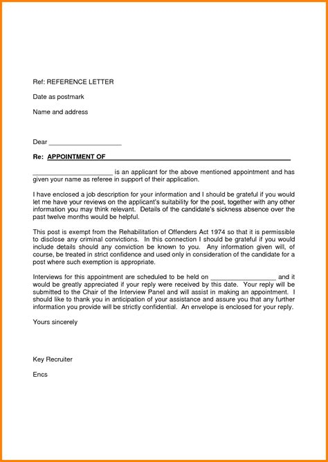 Employment Covering Letter Exles by 11 Application Simple Cover Letter Ledger Paper