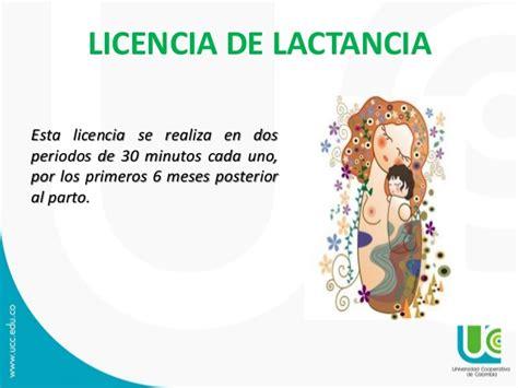 licencia de 4 meses por maternidad entra en vigencia a compensacion laboral 2016 pdf claudia