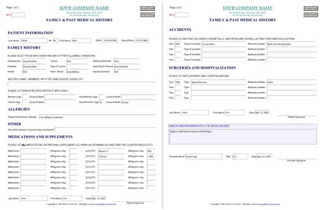 free computer call report pdf