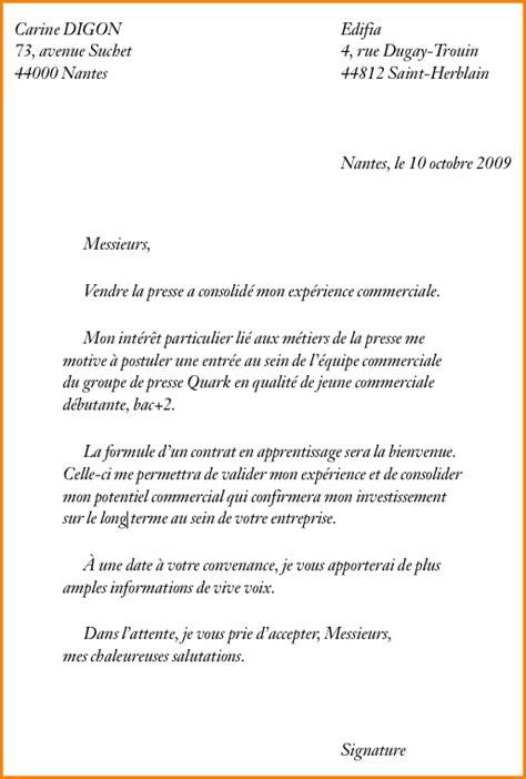 Présentation Lettre De Motivation Licence 2 lettre de motivation licence professionnelle exemple lettres