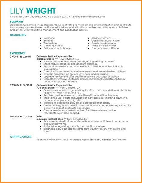 resume wording exles resume wording exles
