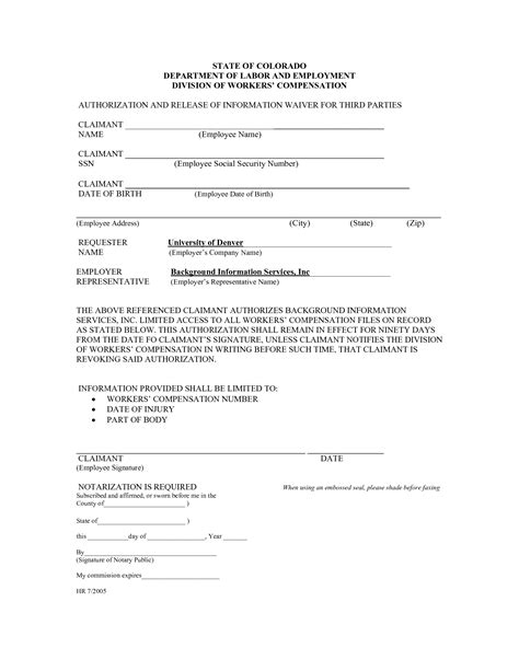 rebounderz waiver form pdf related keywords keywordfree