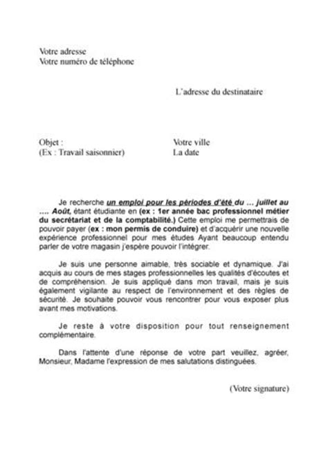 Lettre De Motivation Vendeuse Week End Exemple De Lettre De Motivation Vendeur Gratuit