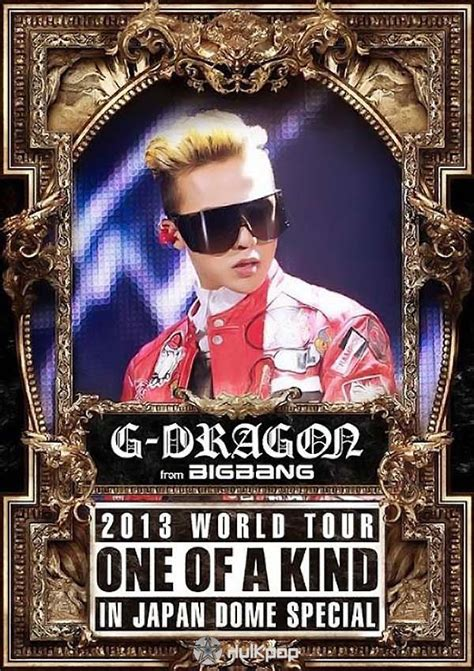 G One Of A dl mp3 album g bigbang g 2013 world