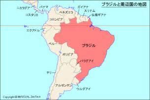 Neighboring Countries Of Brazil Map Uk Neighbouring Countries