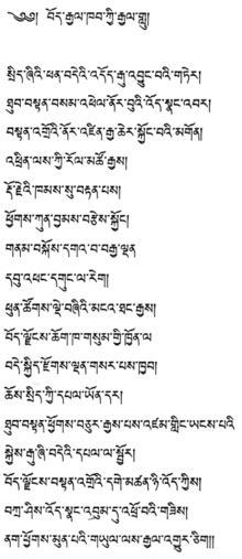 Gyallu - Wikipedia