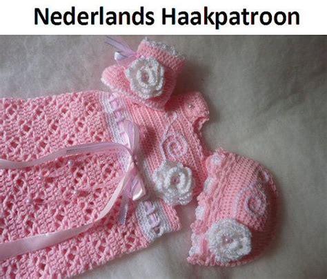 haakpatroon baby jurk nederlands haakpatroon baby set angel jurk door
