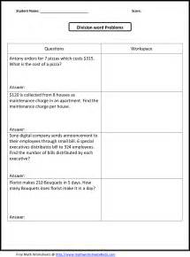 Further laws of exponents worksheets 8th grade additionally order