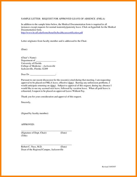 Sle Letter Leave Of Absence From College Fmla Approval Letter Articleezinedirectory