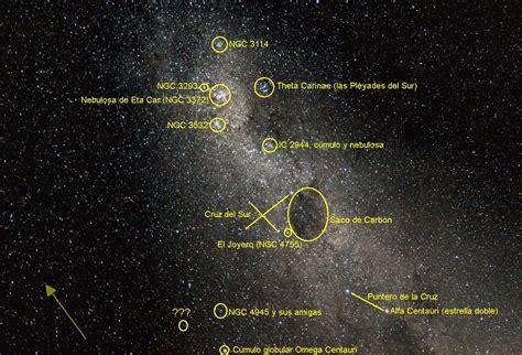 imagenes reales via lactea datos interesantes sobre la v 205 a l 193 ctea universo