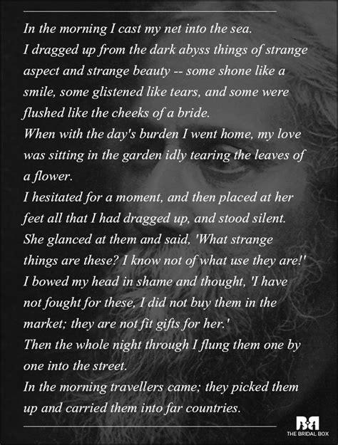 rabindranath tagore love poems  capture  essense