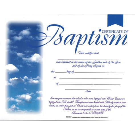 baptism template certificate of baptism template images
