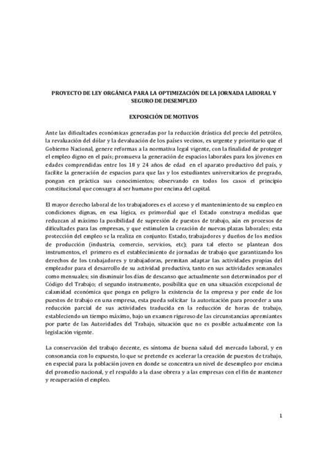 tabla de pensiones alimenticias ecuador 2017 sinmiedoseccom codigo del trabajo actualizado 2016 ecuador descargar