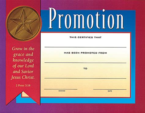 Printable Promotions