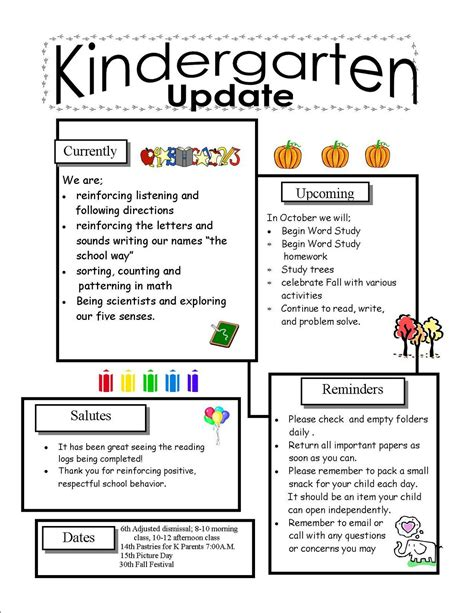 kindergarten newsletter templates tuesday