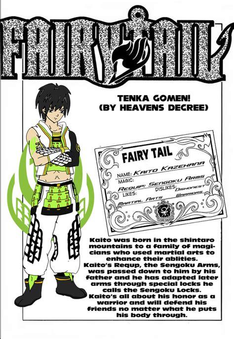 fairy tail oc kaito kazenhana by ex388 on deviantart