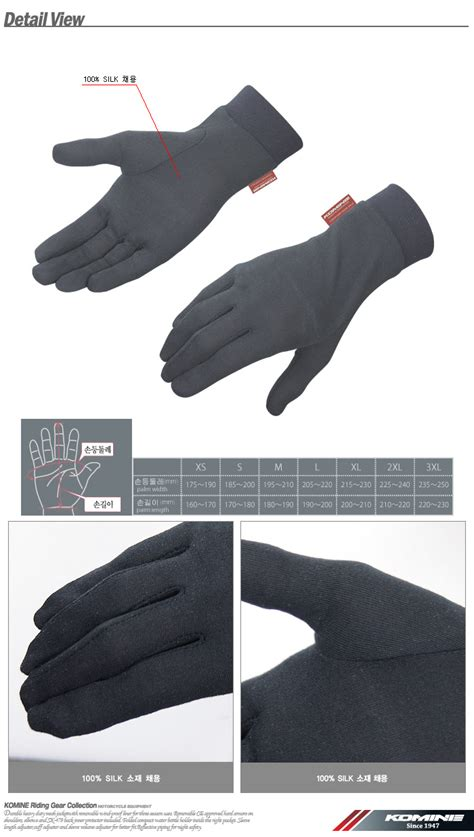 Kode Kr 133 실크 이너글러브 komine gk 133 silk inner gloves 코미네 오토바이 장갑