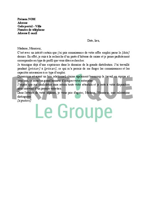Exemple Lettre De Motivation Hotesse Lettre De Motivation Pour H 244 Tesse De Caisse Pratique Fr
