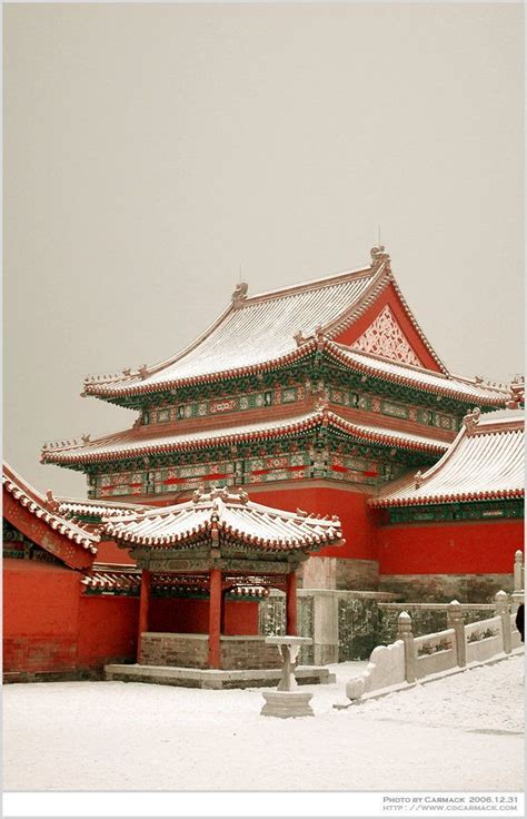 Beijing China Original original ideas of snow in forbidden city beijing china hd 2017 2018 best images collections