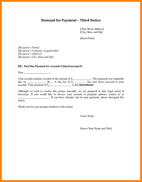 sle certification letter for payment demand letter philippine forms sle demand letter child