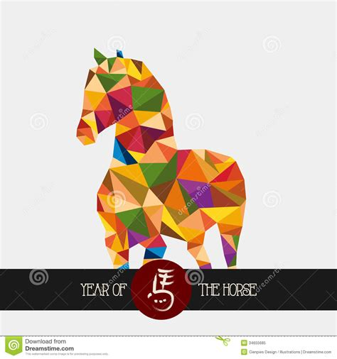 design free stock photo illustration of a colorful chinese new year of the horse colorful triangle shape file